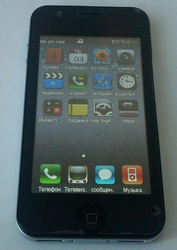 Iphone 4 (w77)