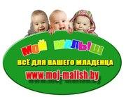 Игрушки в Бресте для новорожденных по низким ценам