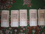 Продам купюры номиналом 20 белоруских рублей!451 штука
