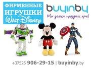 Фирменные детские игрушки от компании DISNEY. Брест