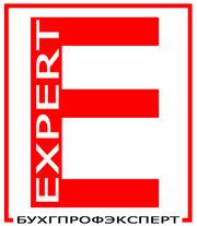 Бухгалтерские услуги для предприятий и индивидуальных предпринимателей