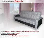 Диван-кровать Вита-1.