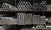ЧЕРНЫЙ и НЕРЖАВЕЮЩИЙ металлопрокат из наличия на складе и под заказ