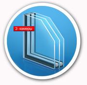 Обычные стёкла заменить на однокамерные или двухкамерные стеклопакеты