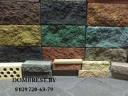 Рваные блоки для забора в Бресте