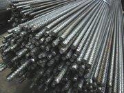 Арматура рифленая стальная.Недорого.