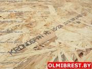 OSB-3 плиты в Бресте