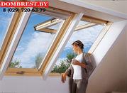 Панорамные мансардные окна Velux GPL в Бресте