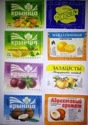 Этикетки от напитков КРЫНИЦА