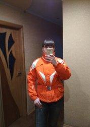 Лыжная куртка FUSALP,  Франция