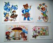 Чудесные чистые открытки СССР
